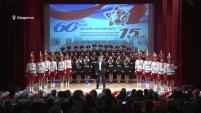 Юбилей Шадринской губернаторской кадетской школы